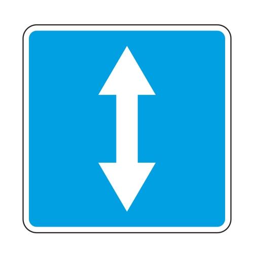5.8 Реверсивное движение