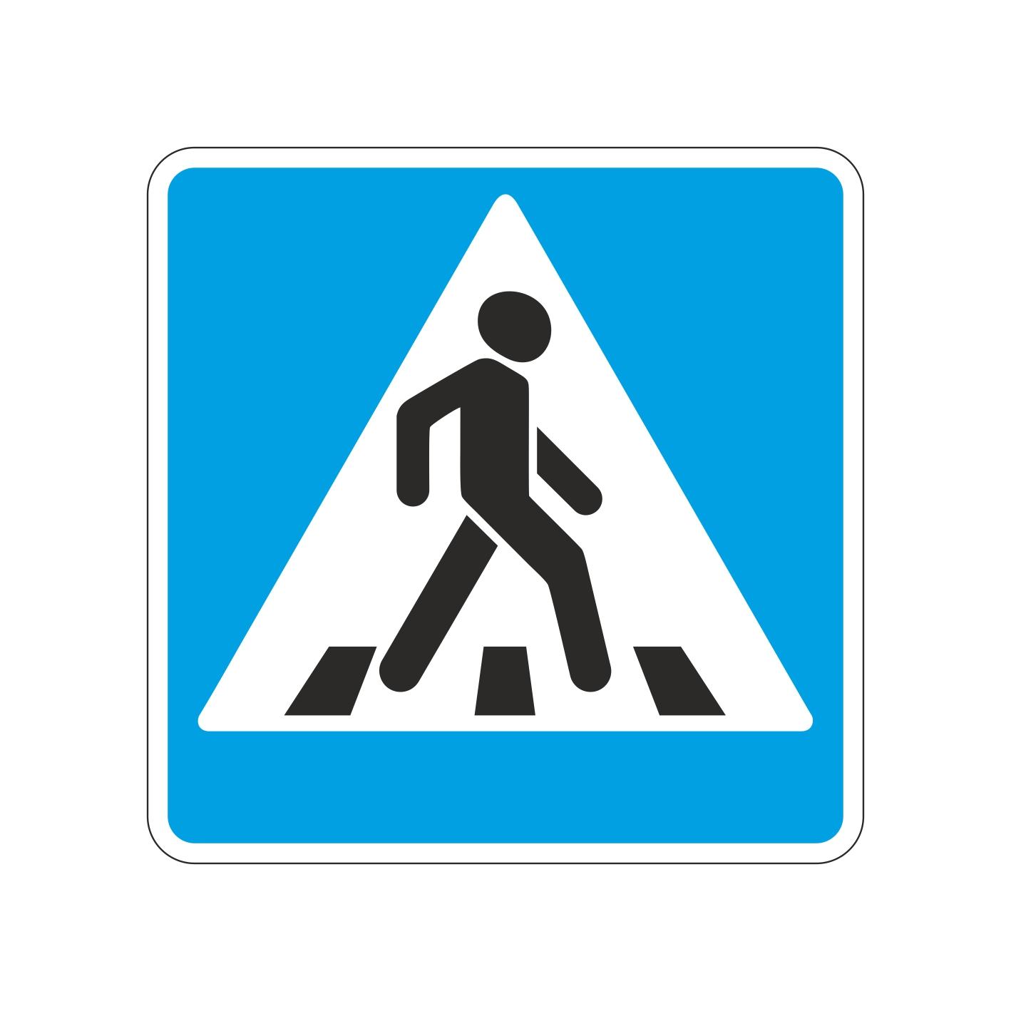 5.19.2 Пешеходный переход