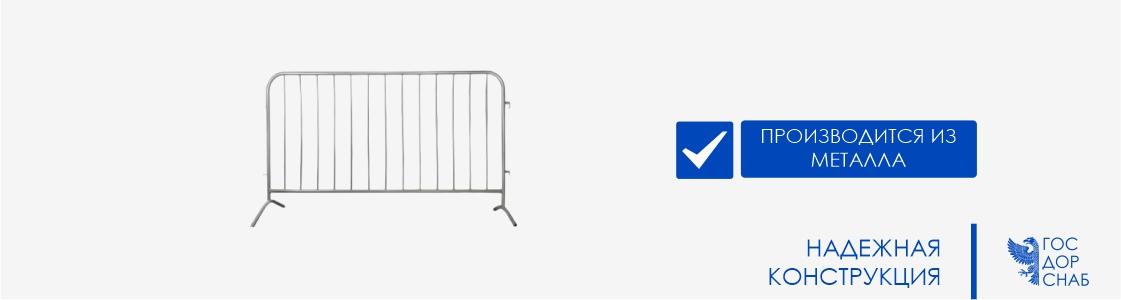 надежная конструкция передвижные ограждения (фан-барьеры)