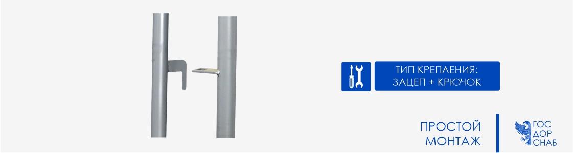 простой монтаж передвижные ограждения (фан-барьеры)