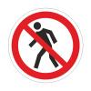 Проход запрещен. Знаки безопасности