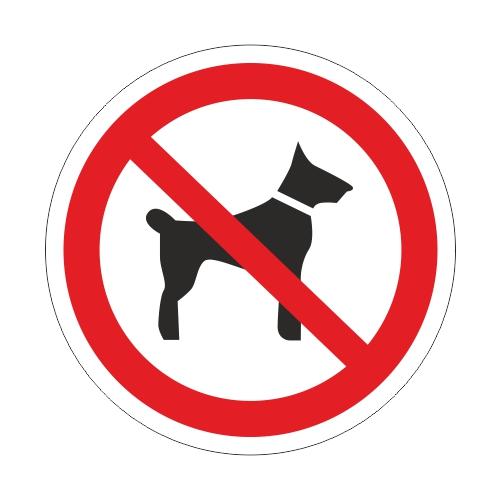 Запрещается вход с животными. Знаки безопасности