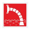 Пожарный водоисточник. знаки безопасности