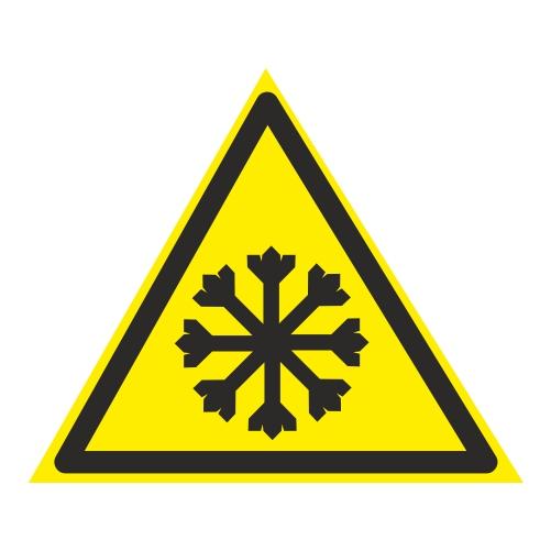 Осторожно. Холод. знаки безопасности