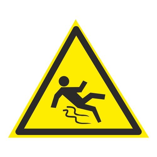 Осторожно. Скользко. знаки безопасности