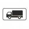 8.4.1 Вид транспортного средства