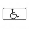 8.17 инвалиды
