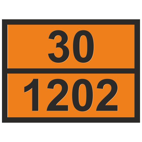 Табличка опасный груз 30-1202 Дизель