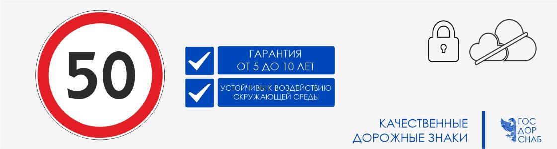 качественные дорожные знаки