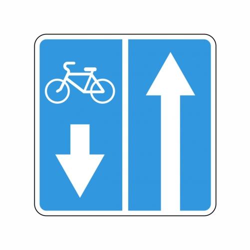 5.11.2 Дорога с велосипедной полосой