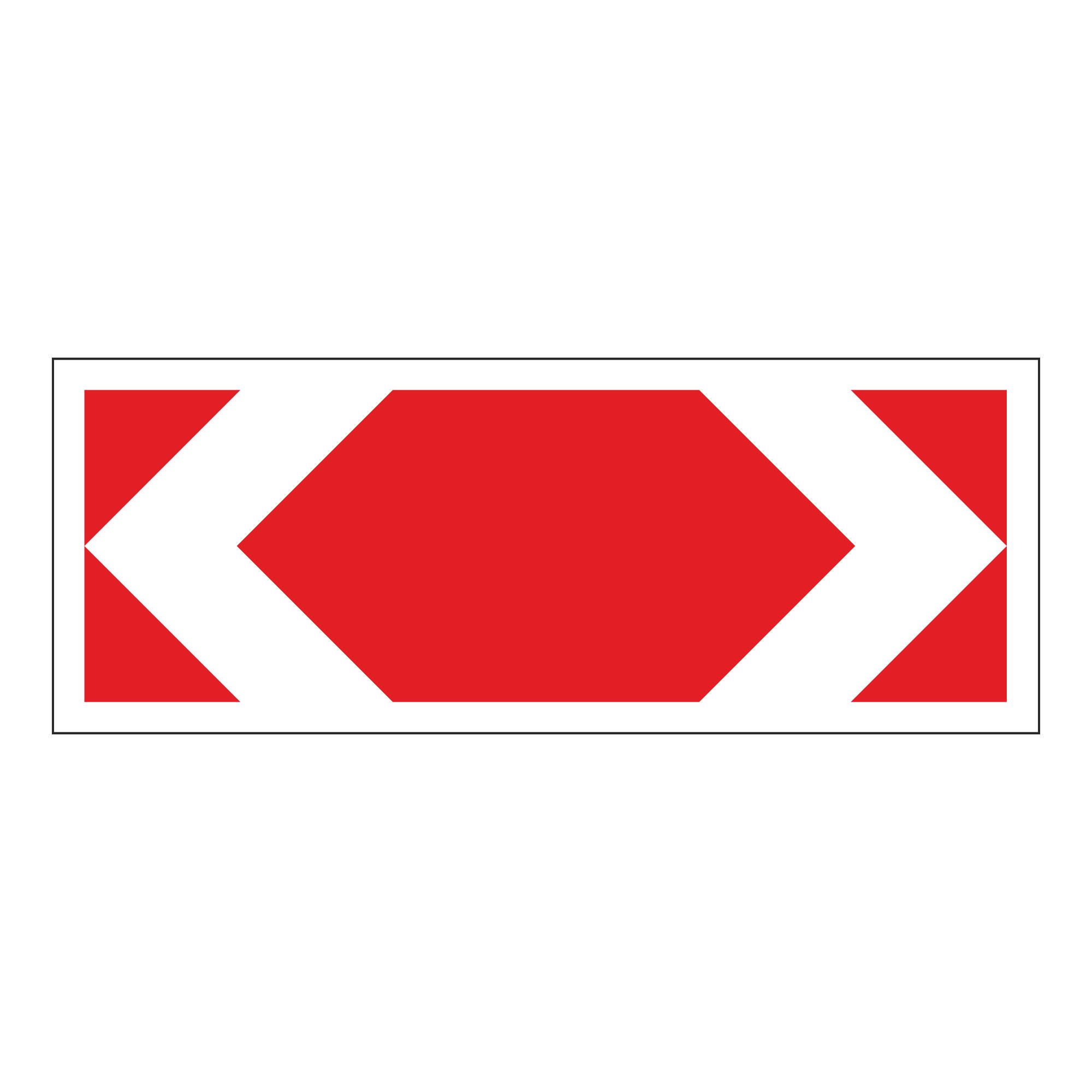 1.34.3 Направление поворота размер 1 (две стрелки)