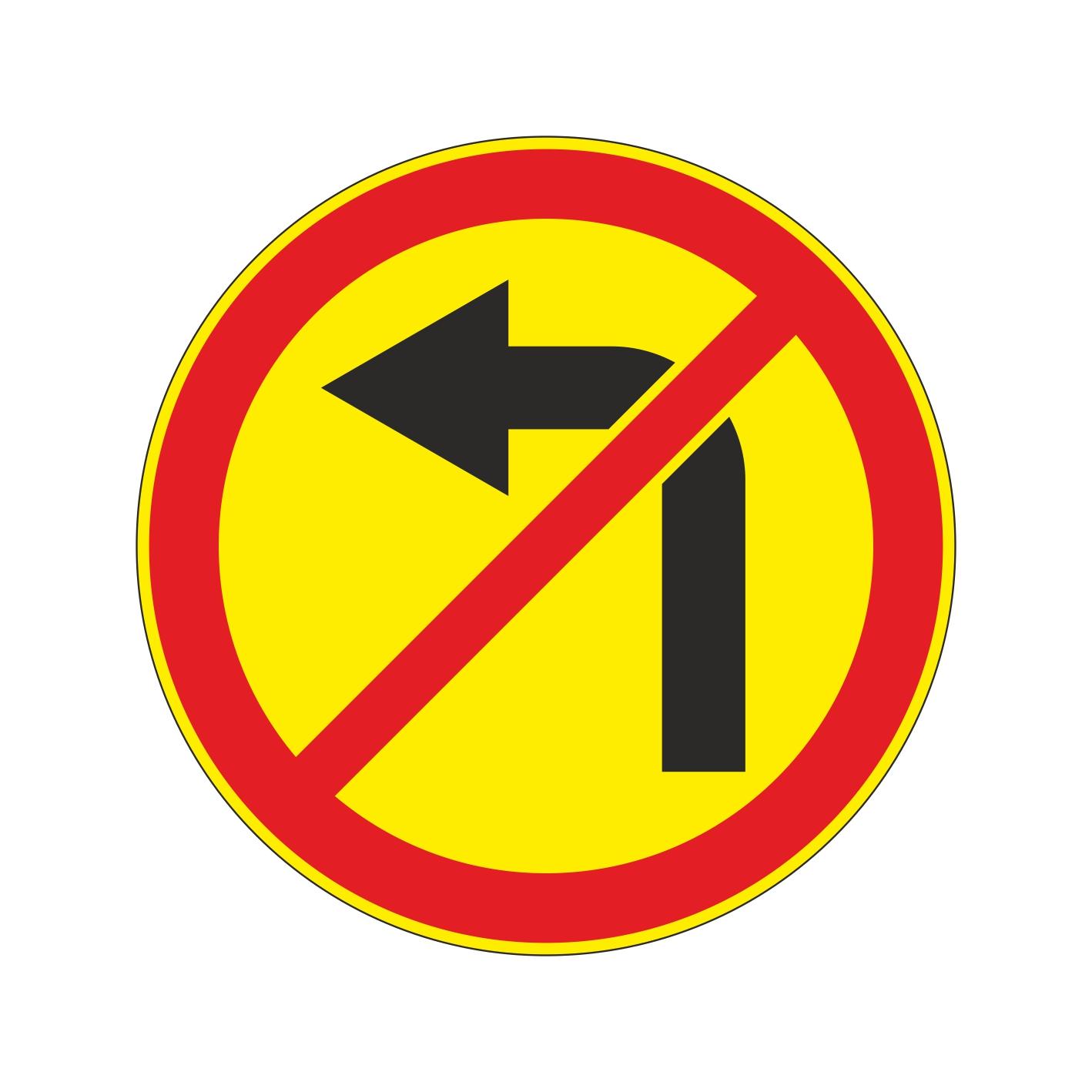 3.18.2 (временный) Поворот налево запрещен