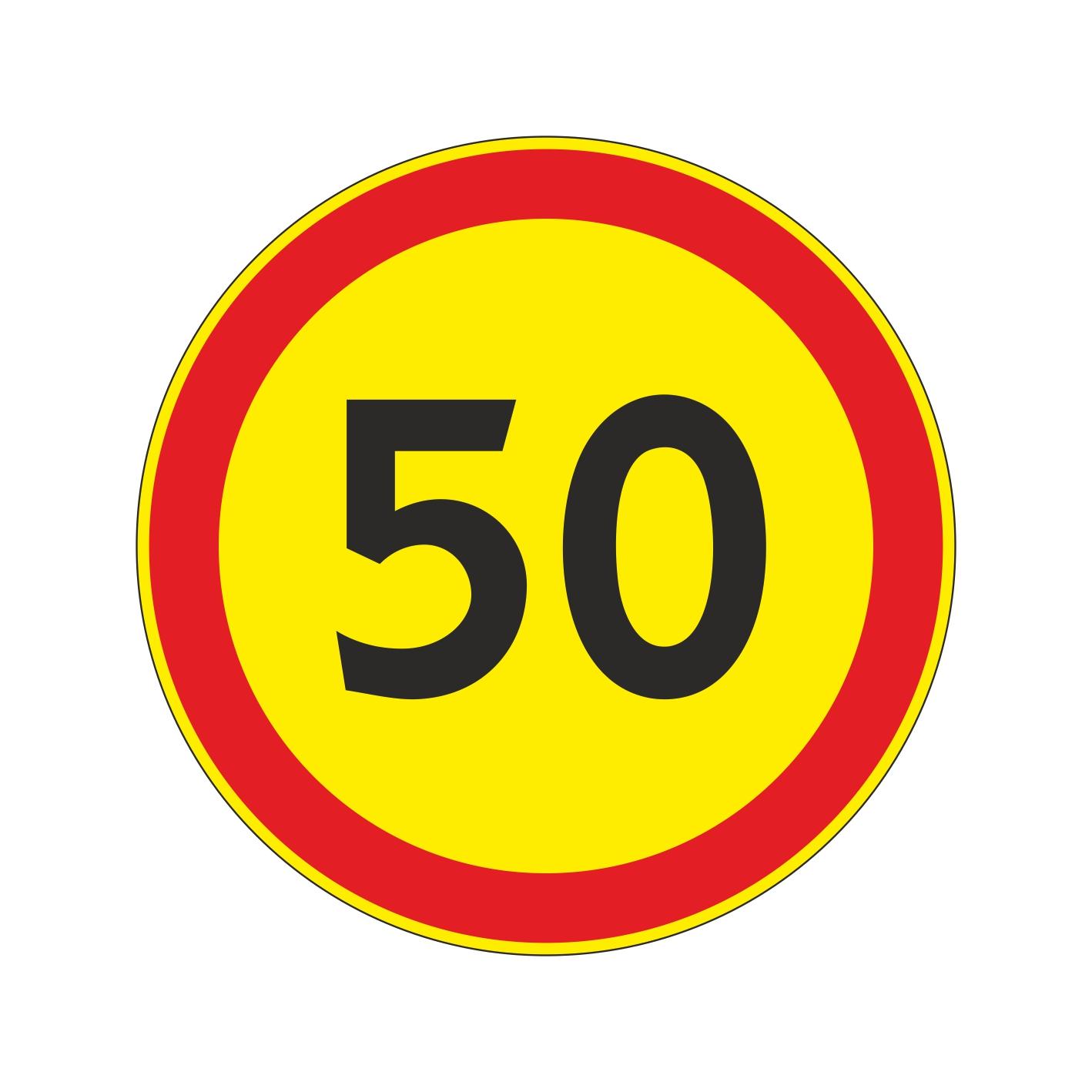 3.24 (временный) Ограничение максимальной скорости