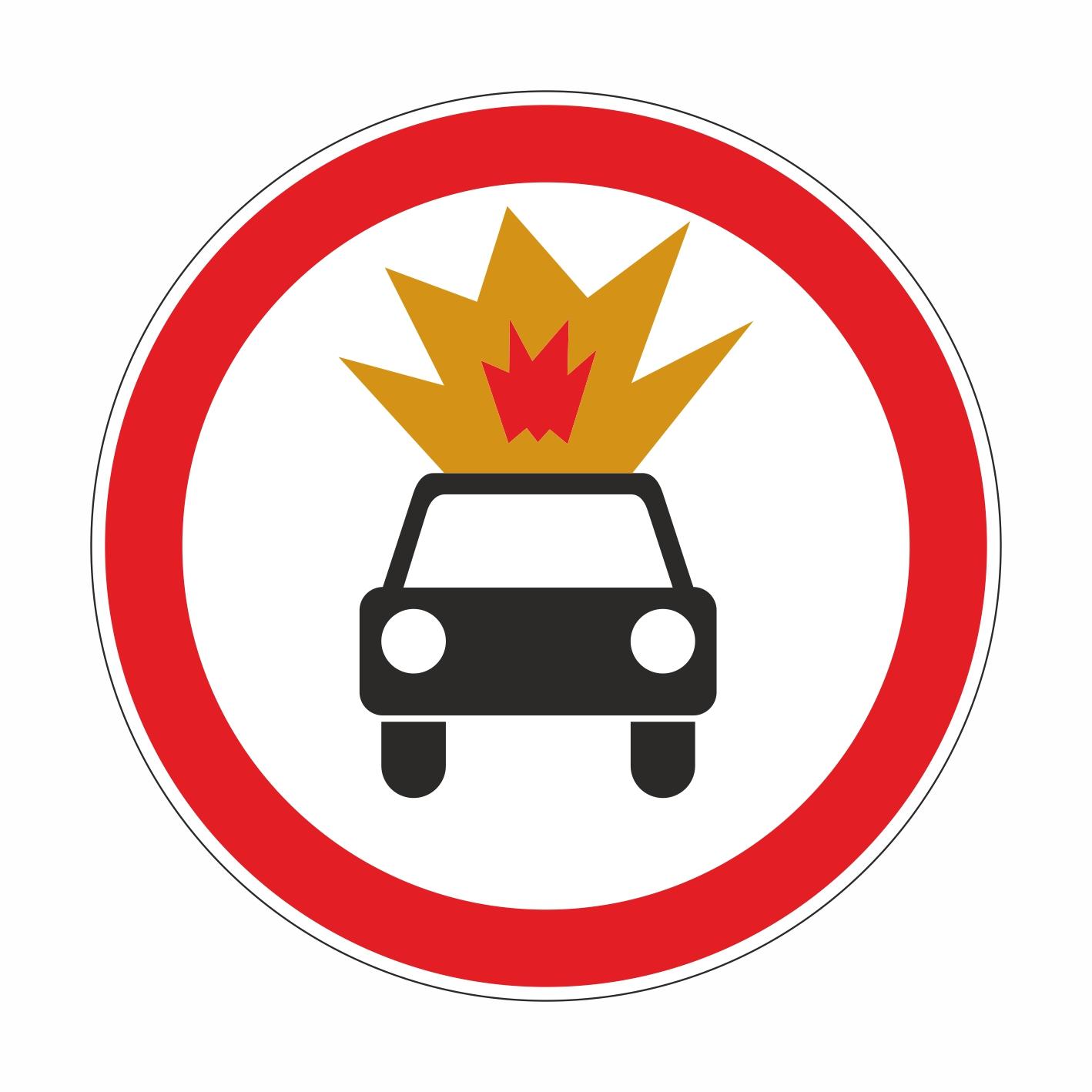 3.33 Движение транспортных средств с взрывчатыми и легковоспламеняющими грузами запрещено