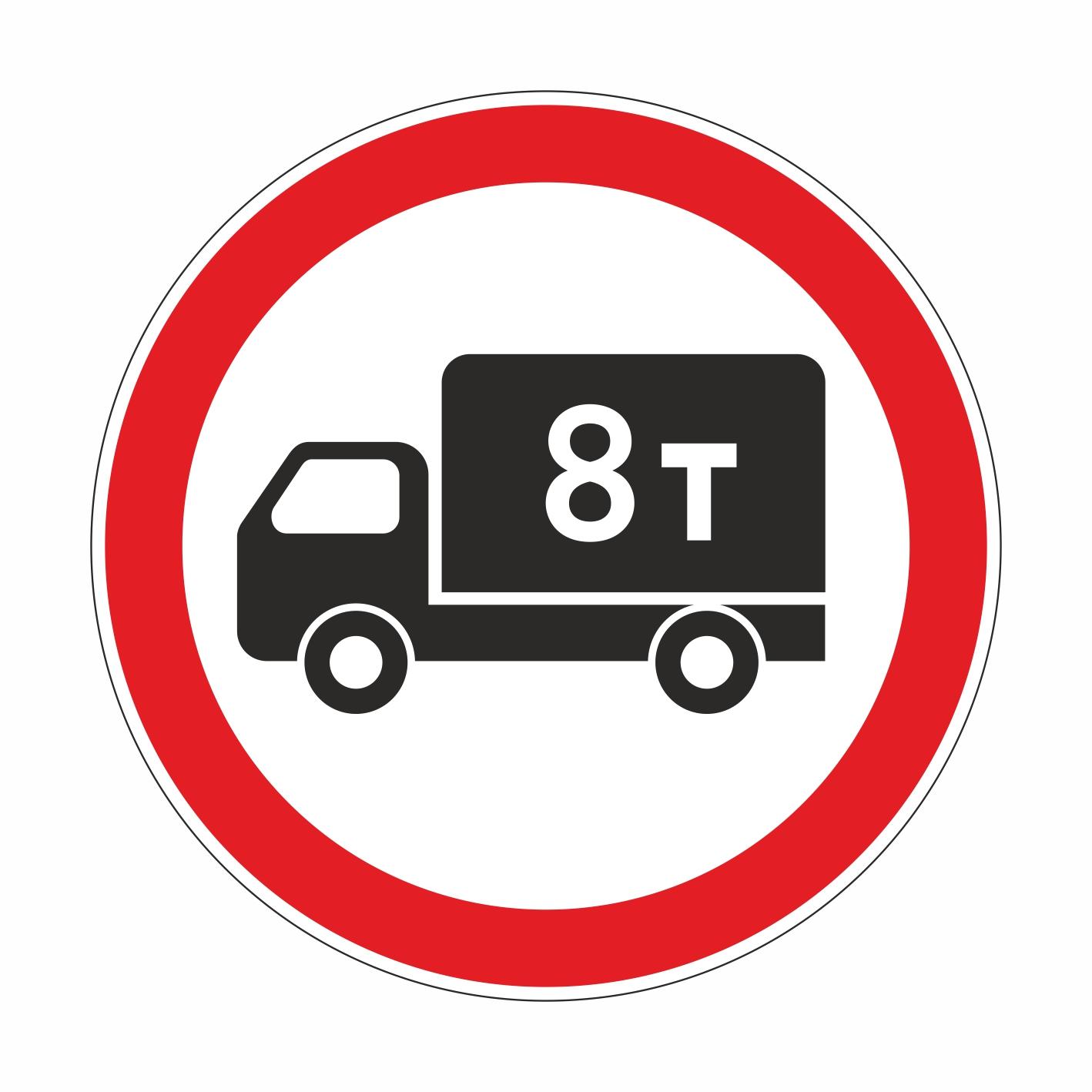 3.4 Движение грузовых автомобилей запрещено