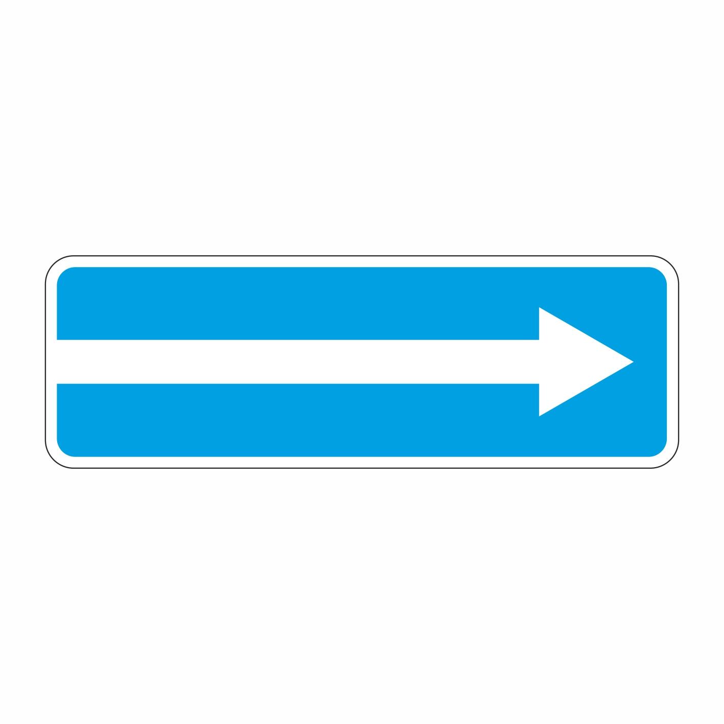 5.7.1 Выезд на дорогу с односторонним движением