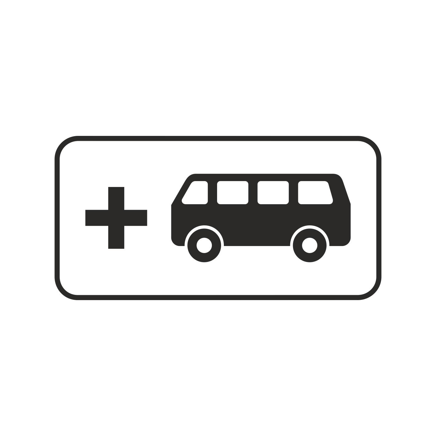 8.21.2 Вид маршрутного транспортного средства