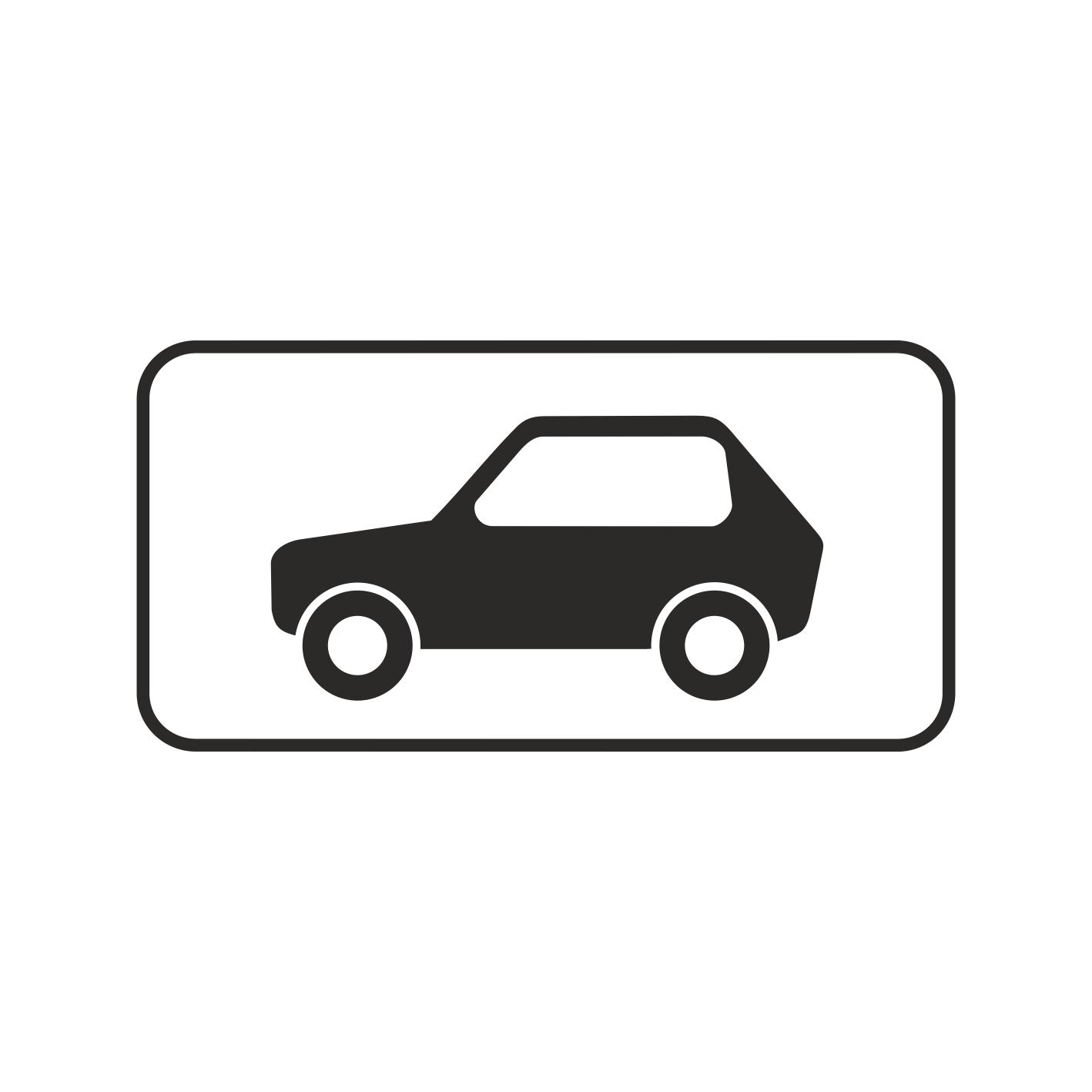 8.4.3 Вид транспортного средства