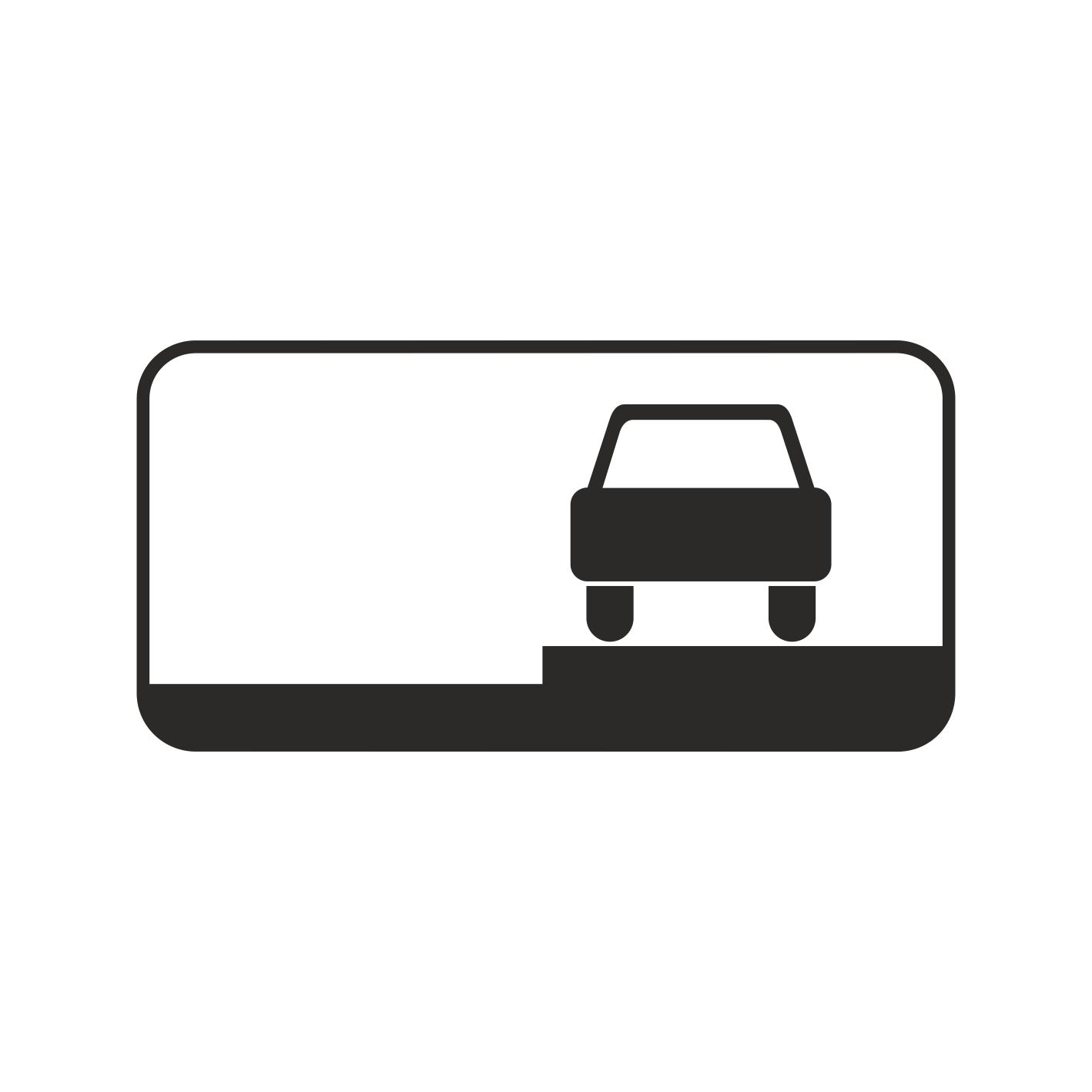 8.6.3 Способ постановки транспортного средства на стоянку