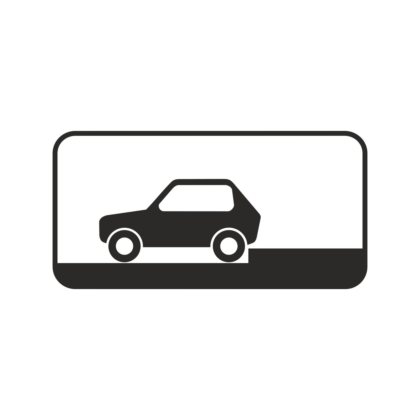 8.6.4 Способ постановки транспортного средства на стоянку
