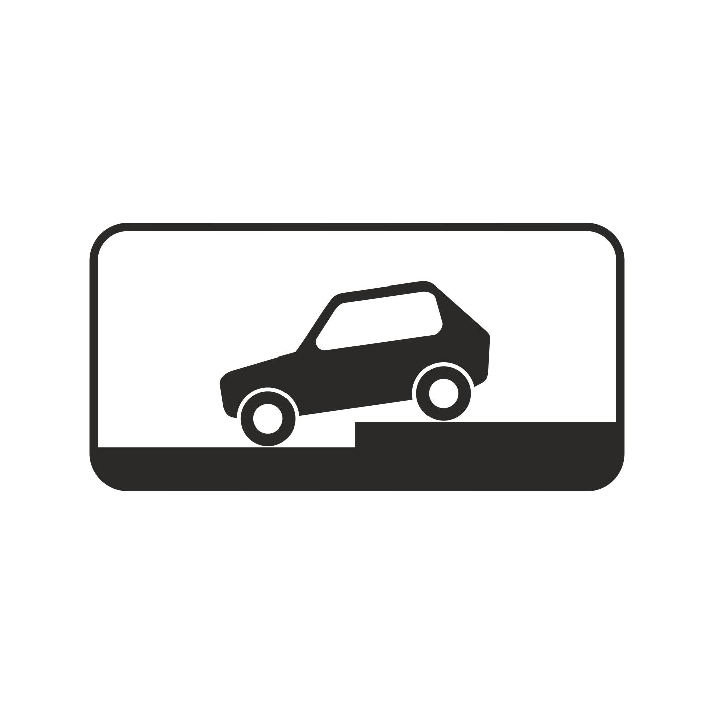 8.6.6 Способ постановки транспортного средства на стоянку