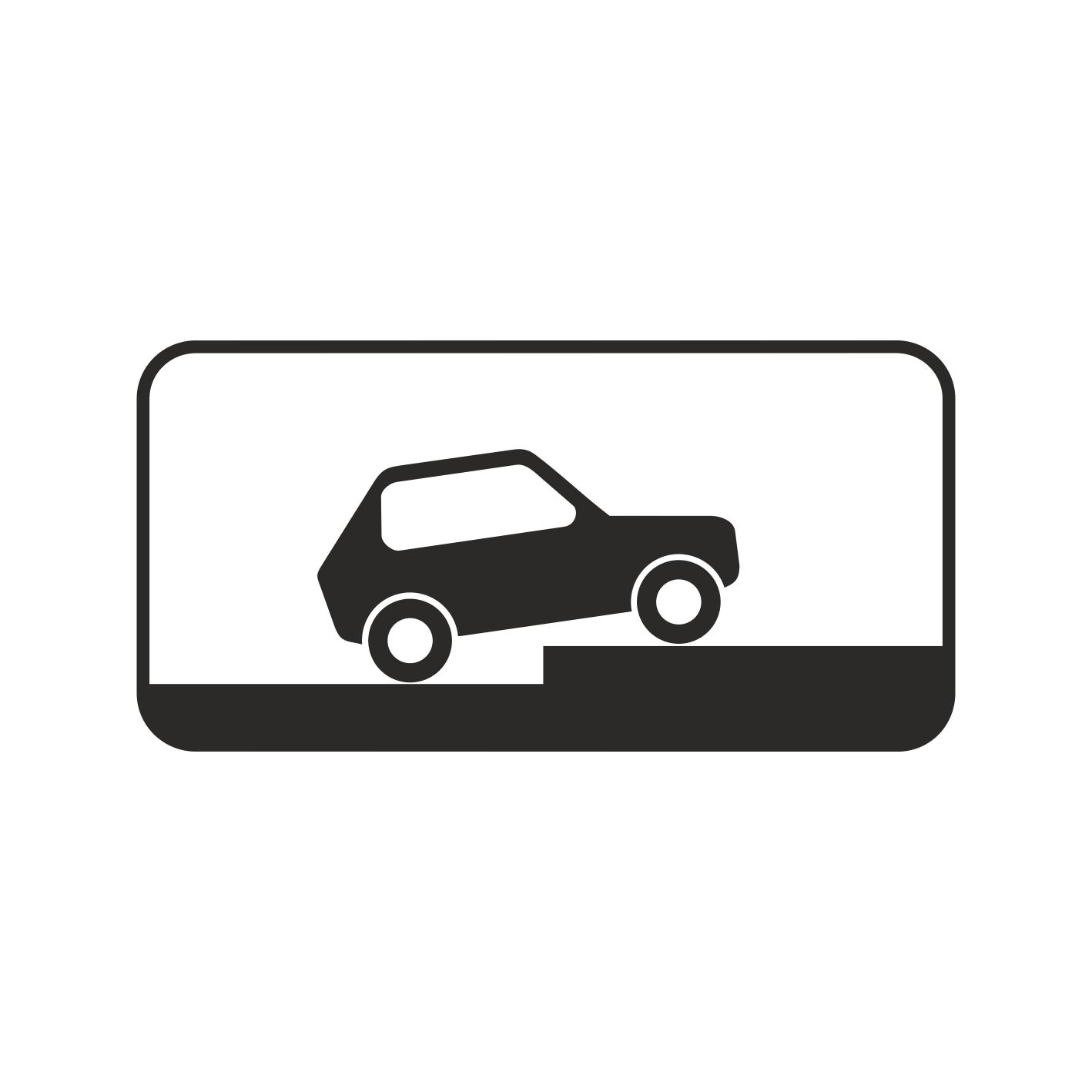 8.6.7 Способ постановки транспортного средства на стоянку