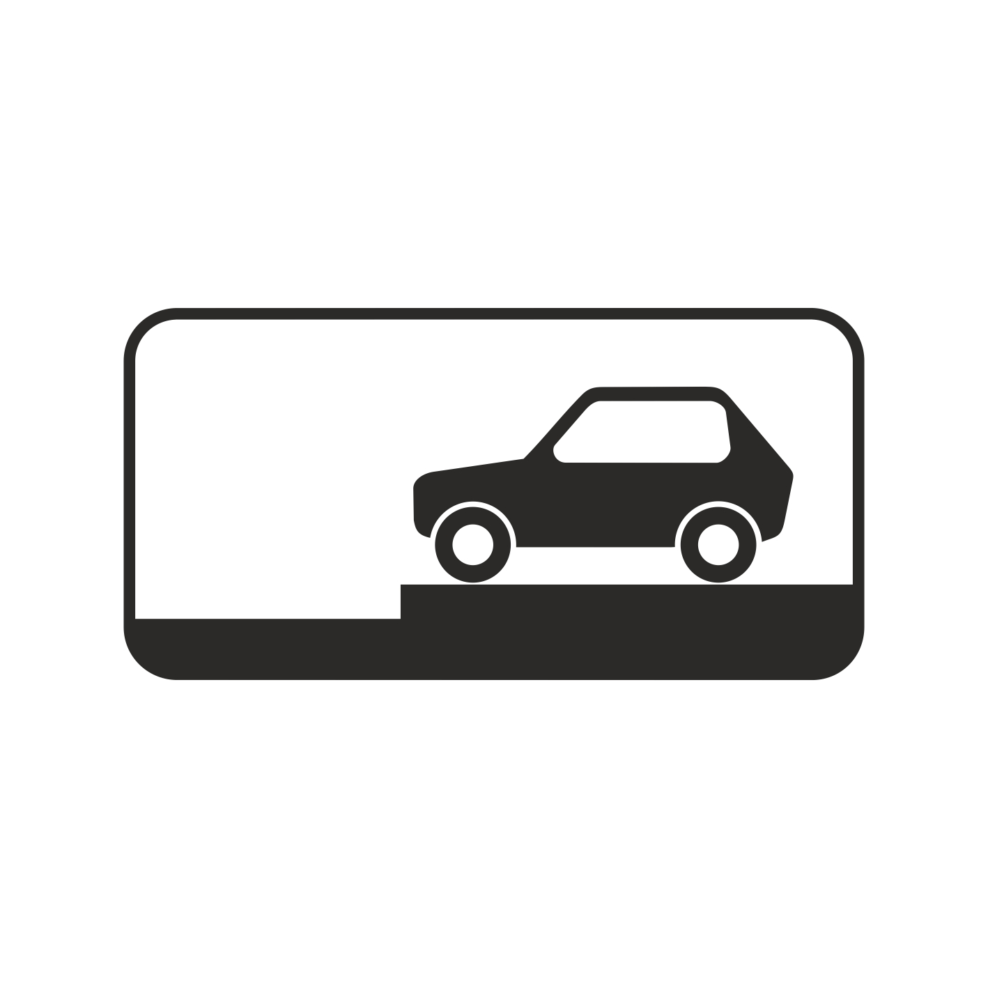 8.6.8 Способ постановки транспортного средства на стоянку
