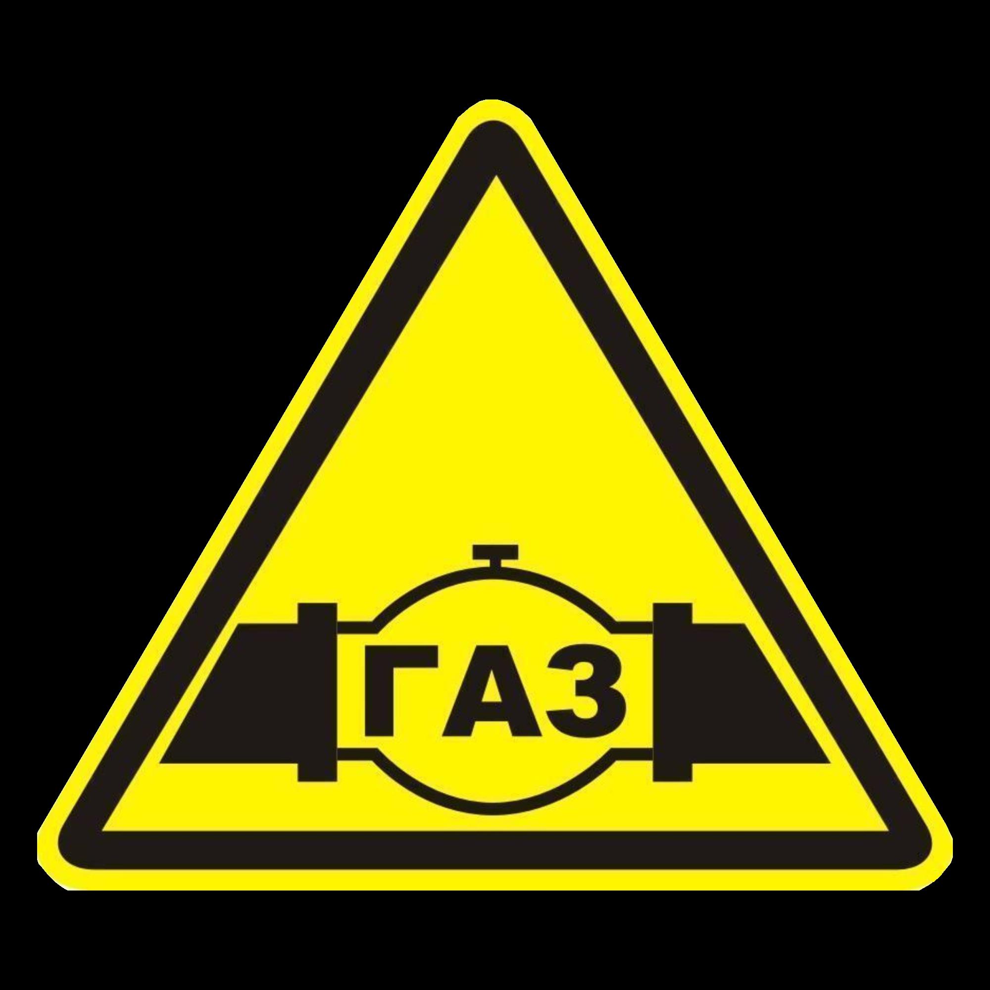 ЗОГ-01 Знак газопровода