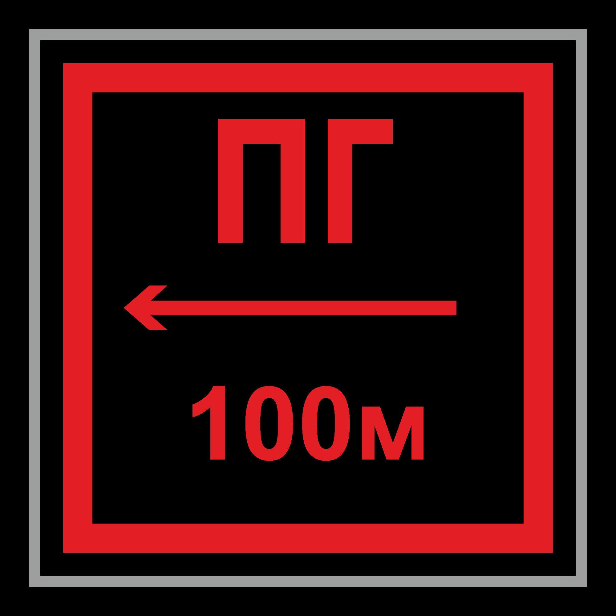 ДПБ-02 Указатель ПГ