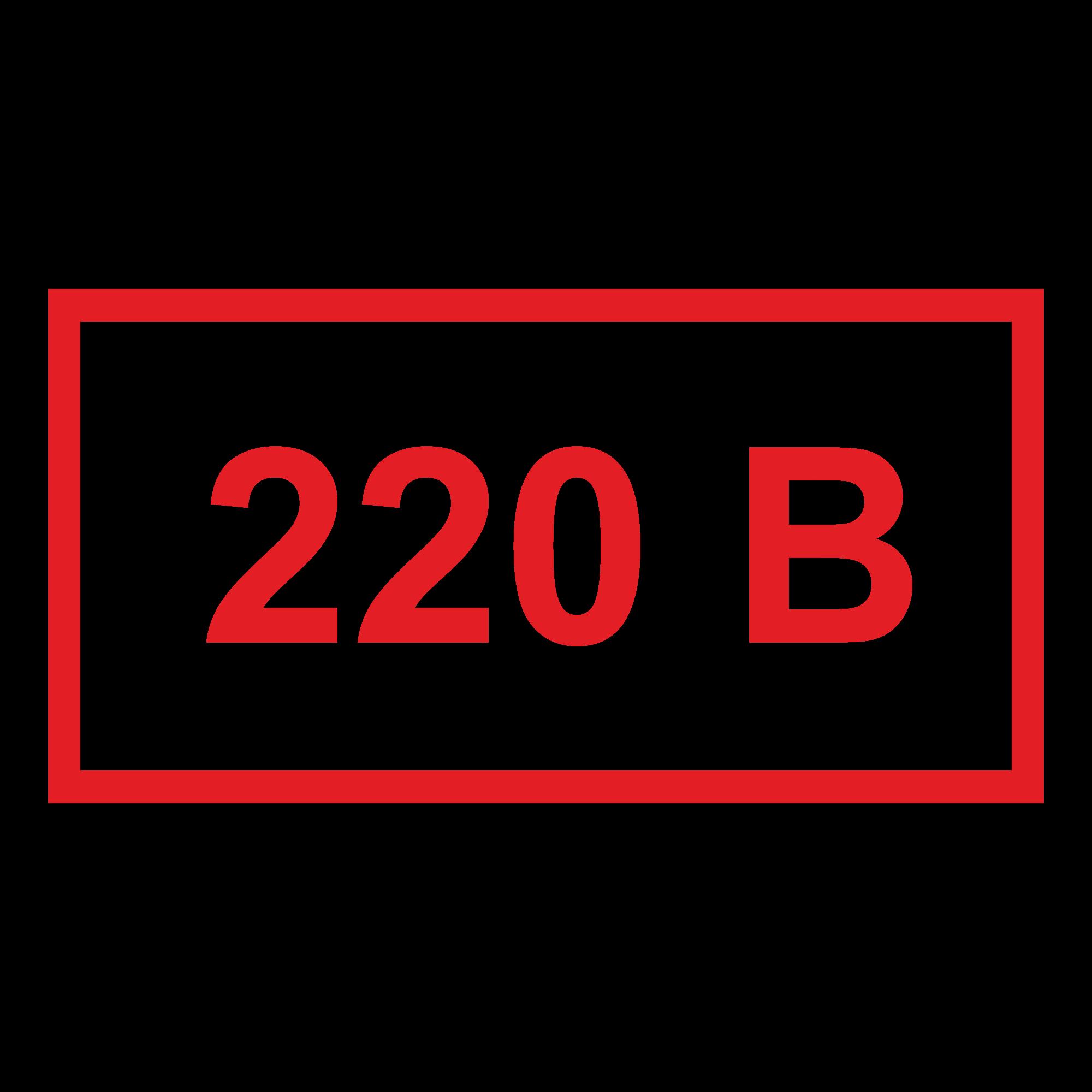 ЭБ-09 220 вольт