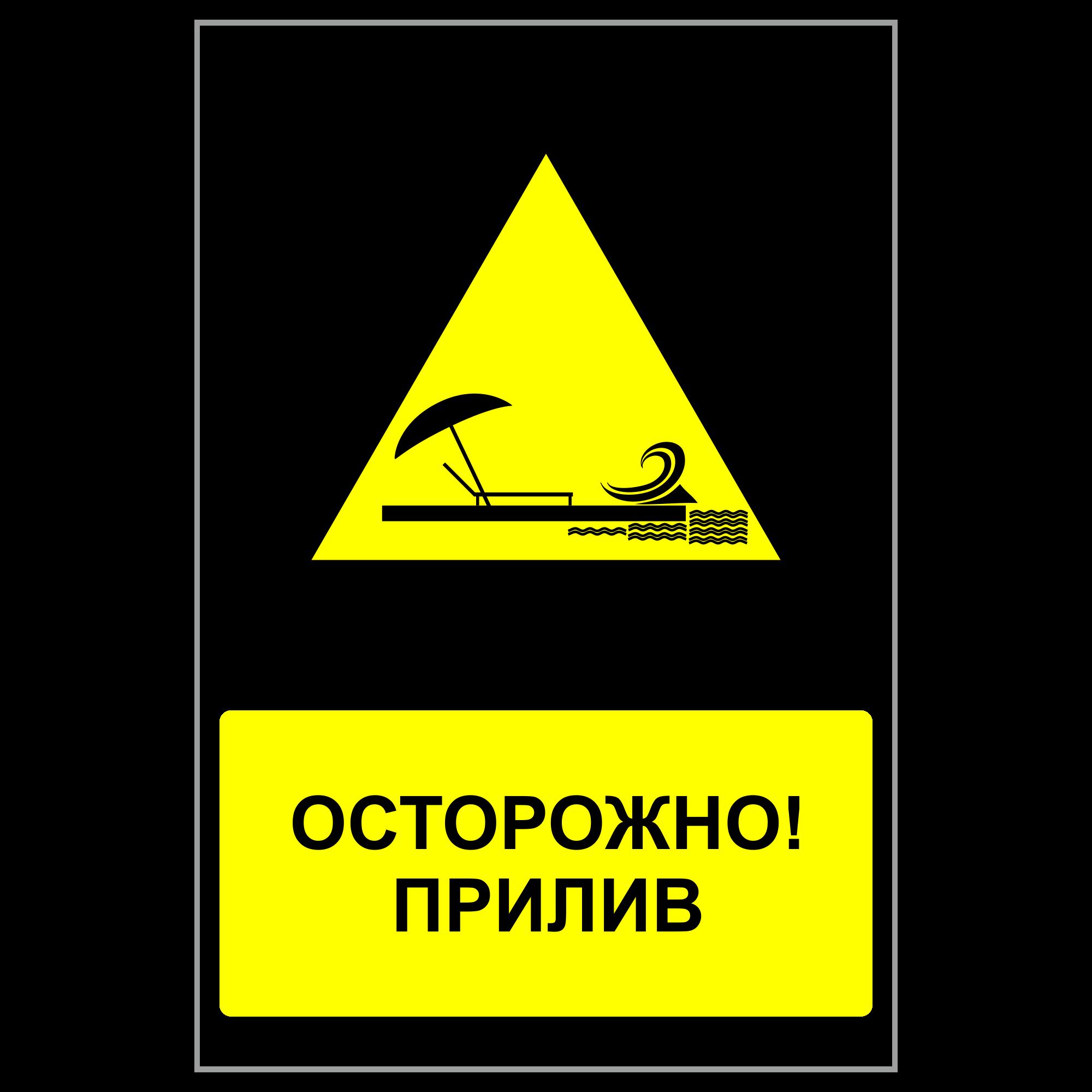 ЗБВ-19 Знак