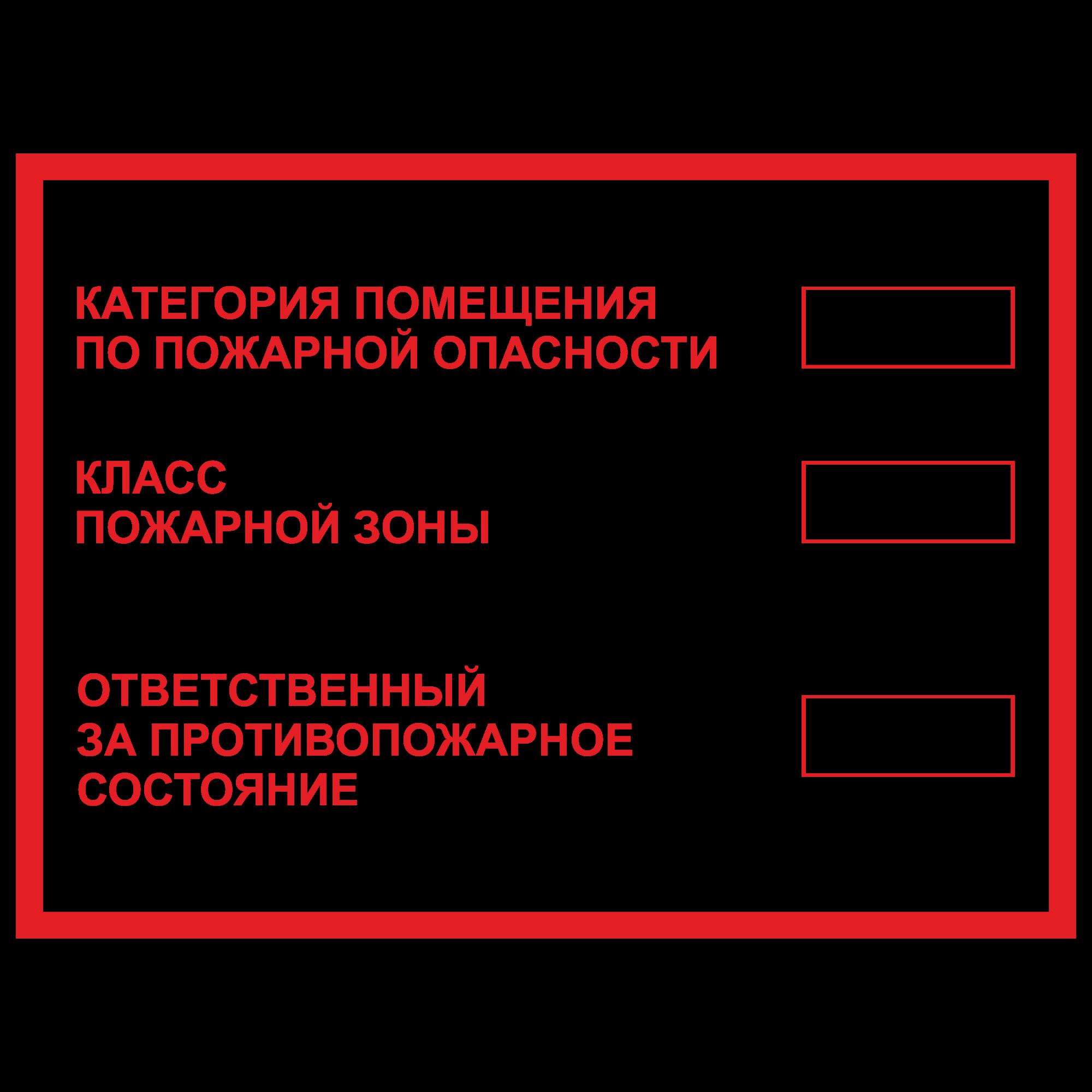 ТКП-05 Табличка