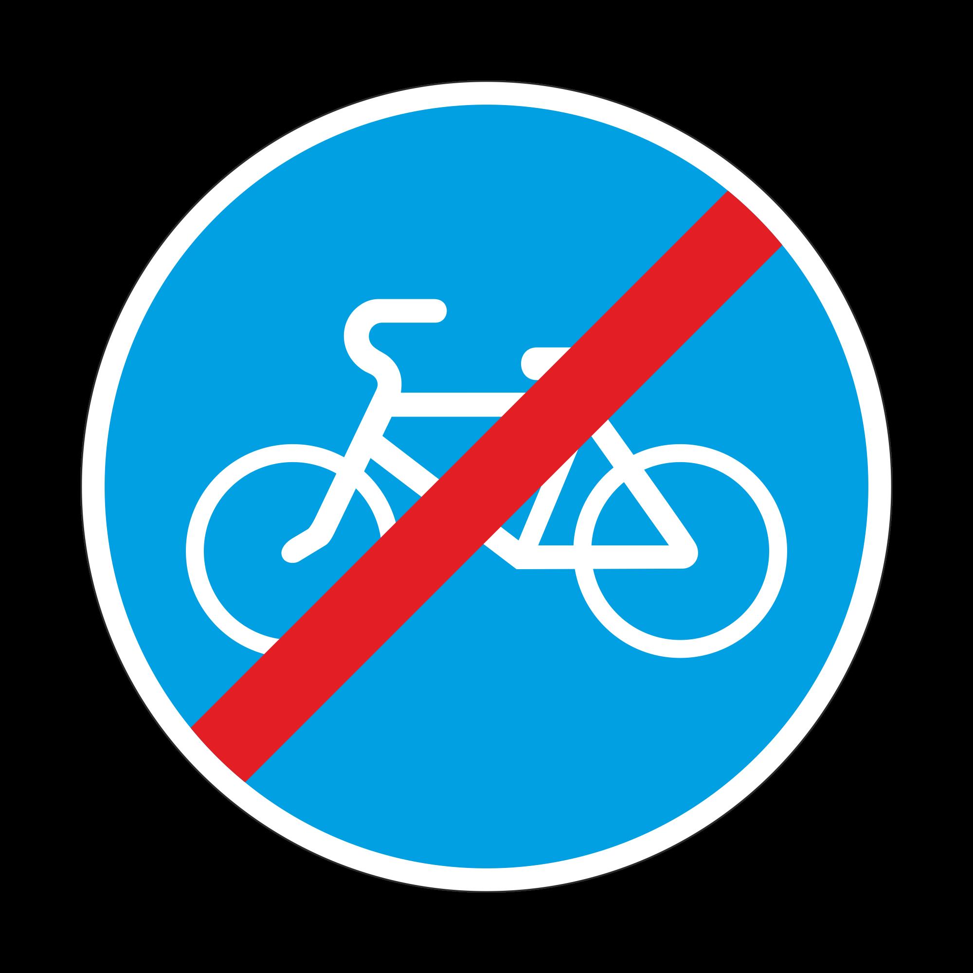 4.4.2 Конец велосипедной дорожки