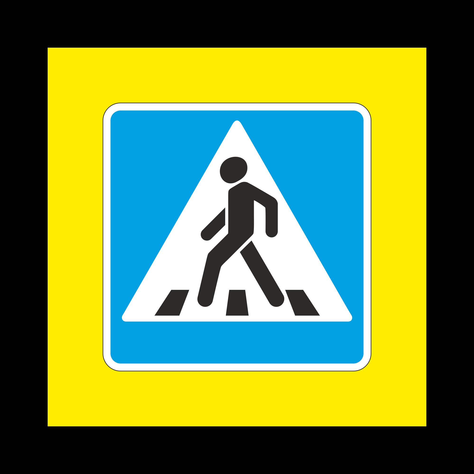 5.19.1 Пешеходный переход на флюоресцентном фоне