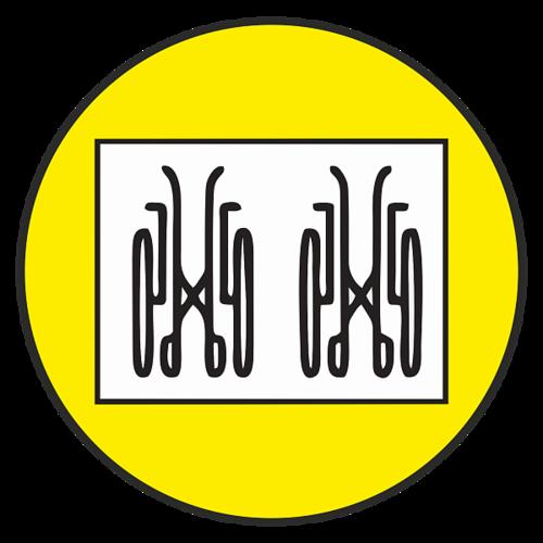Тактильная пиктограмма G-16