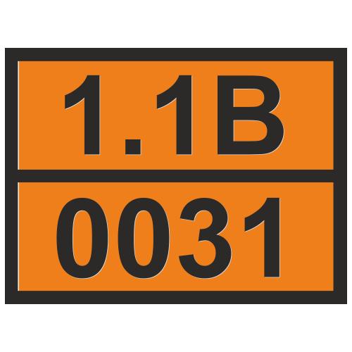 Табличка опасный груз 1.1B-0031 Бомбы пиротехнические