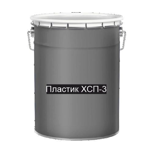 Холодный пластик для дорожной разметки серый ХСП-3