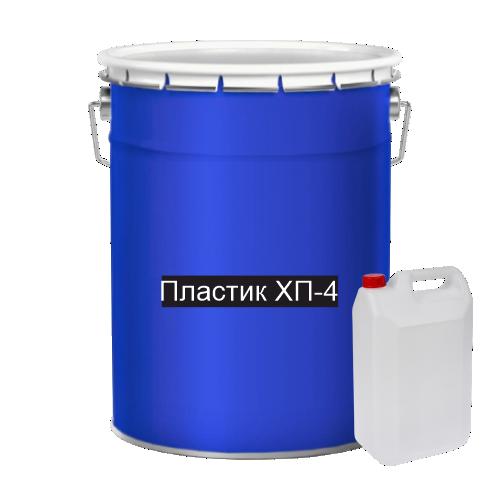 Холодный пластик для дорожной разметки синий ХП-4 с отвердителем