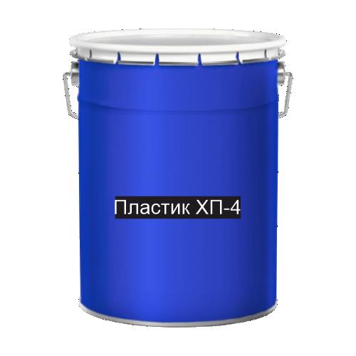 Холодный пластик для дорожной разметки синий ХП-4