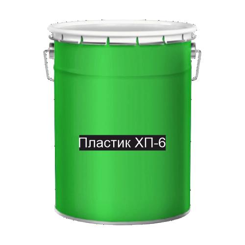 Холодный пластик для дорожной разметки зеленый ХП-6