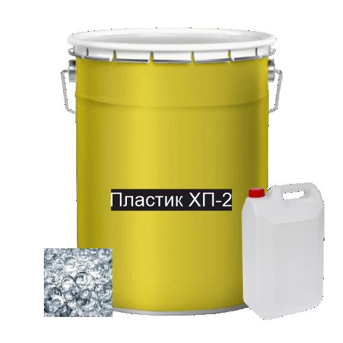Холодный пластик для дорожной разметки желтый ХП-2 со стеклошариками и отвердителем