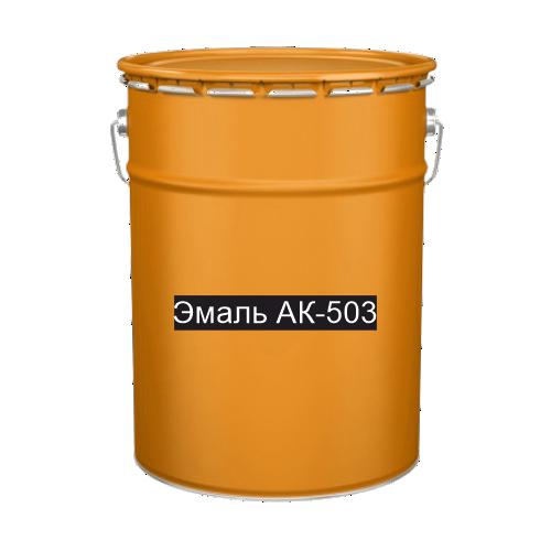 Краска для дорожной разметки Эмаль АК-503 оранжевая