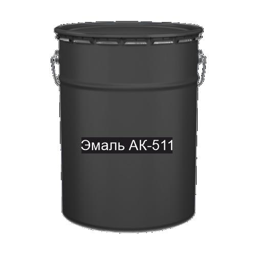 Краска для дорожной разметки Эмаль АК-511 черная