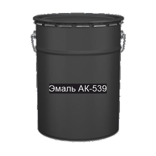 Краска для дорожной разметки Эмаль АК-539 черная