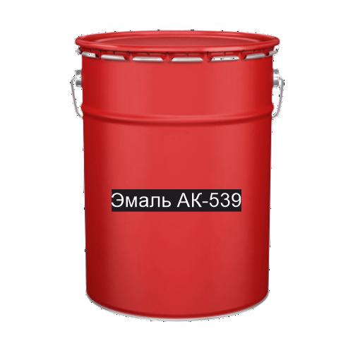 Краска для дорожной разметки Эмаль АК-539 красная