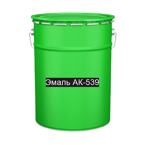 Краска для дорожной разметки Эмаль АК-539 зеленная
