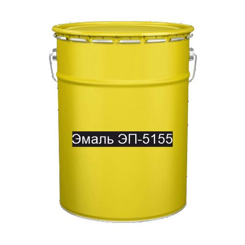 Краска для дорожной разметки Эмаль ЭП-5155 желтая