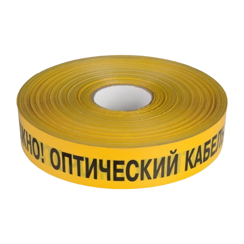 """ЛСО-40 – лента сигнальная желтая """"Оптика"""""""