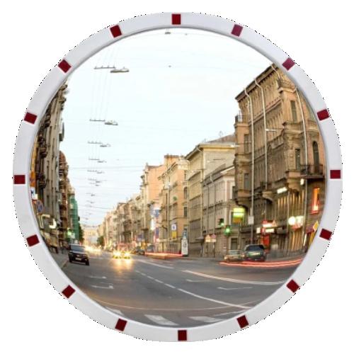 Обзорное универсальное сферическое зеркало с отражателями Ø-800