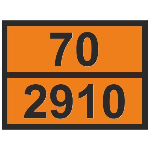 Табличка опасный груз 70-2910 Радиоактивный материал